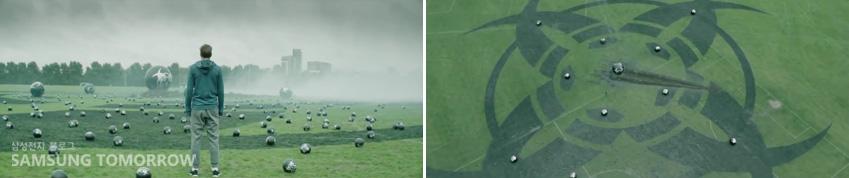 좌측 사진은 축구장 위에 한 남자가 서있고, 그 주변에 미스터리 심볼이 박힌 축구공이 곳곳에 널브러져 있는 사진입니다. 오른쪽 사진은 축구경기장 한복판에 미스터리 심볼이 그려져 있고, 그 주변으로 축구공이 놓여 있는 사진입니다.