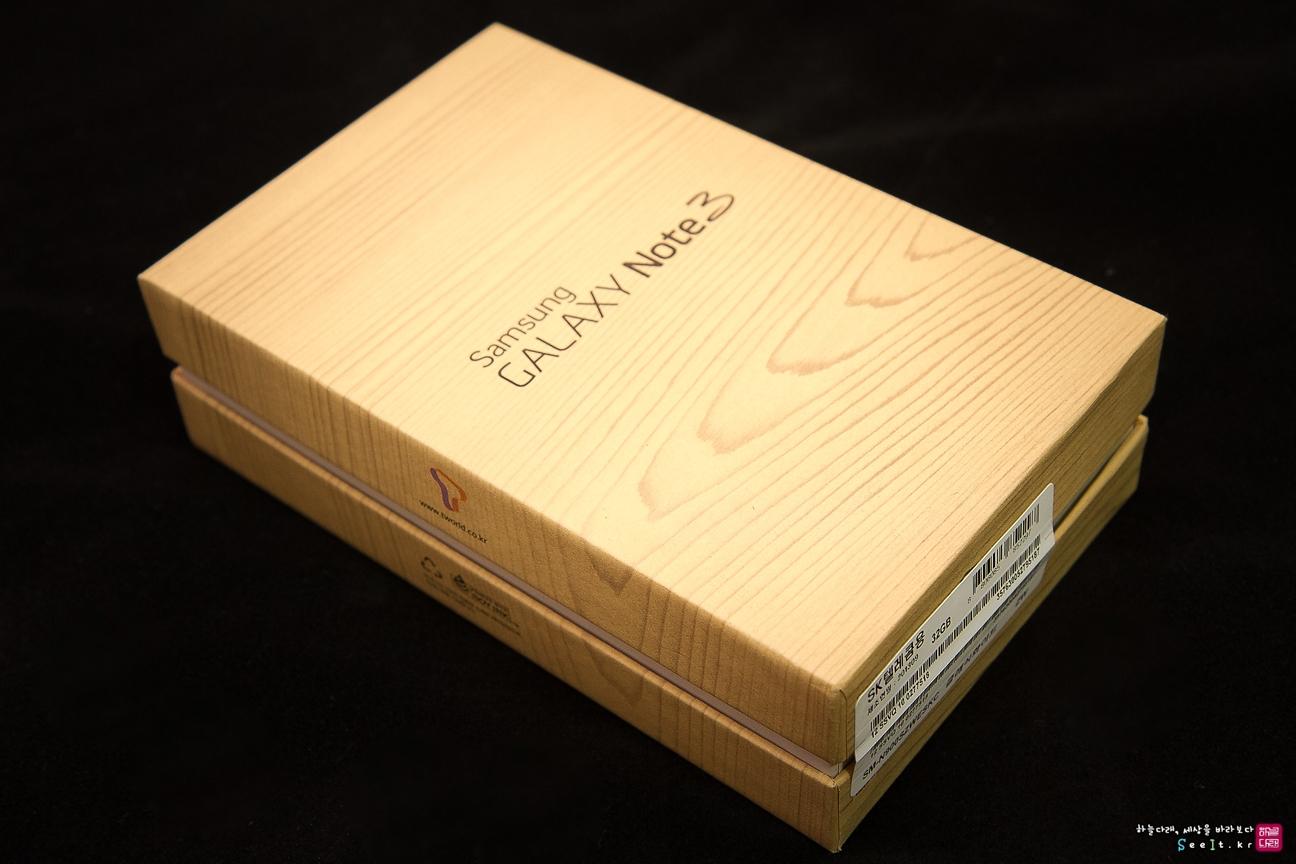 갤럭시 노트 3 박스입니다.