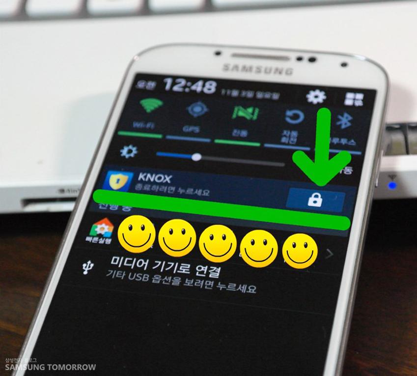 KNOX 앱을 실행하는 모습입니다.