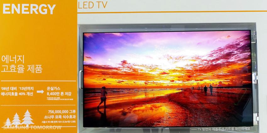 전시회장의 삼성 LED TV 이미지입니다.