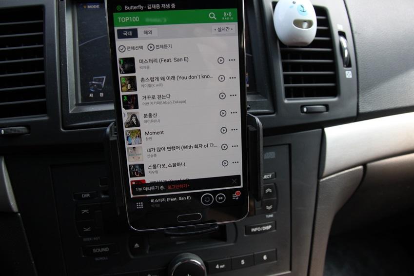 갤럭시 노트 3에서 음악을 트는 이미지입니다.