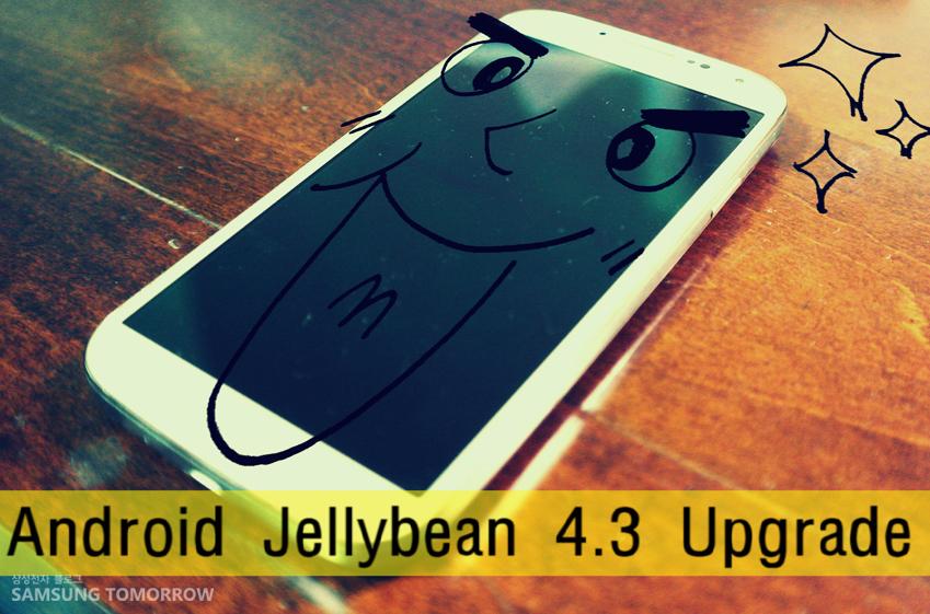 Android Jellybean 4.3 Upgrade