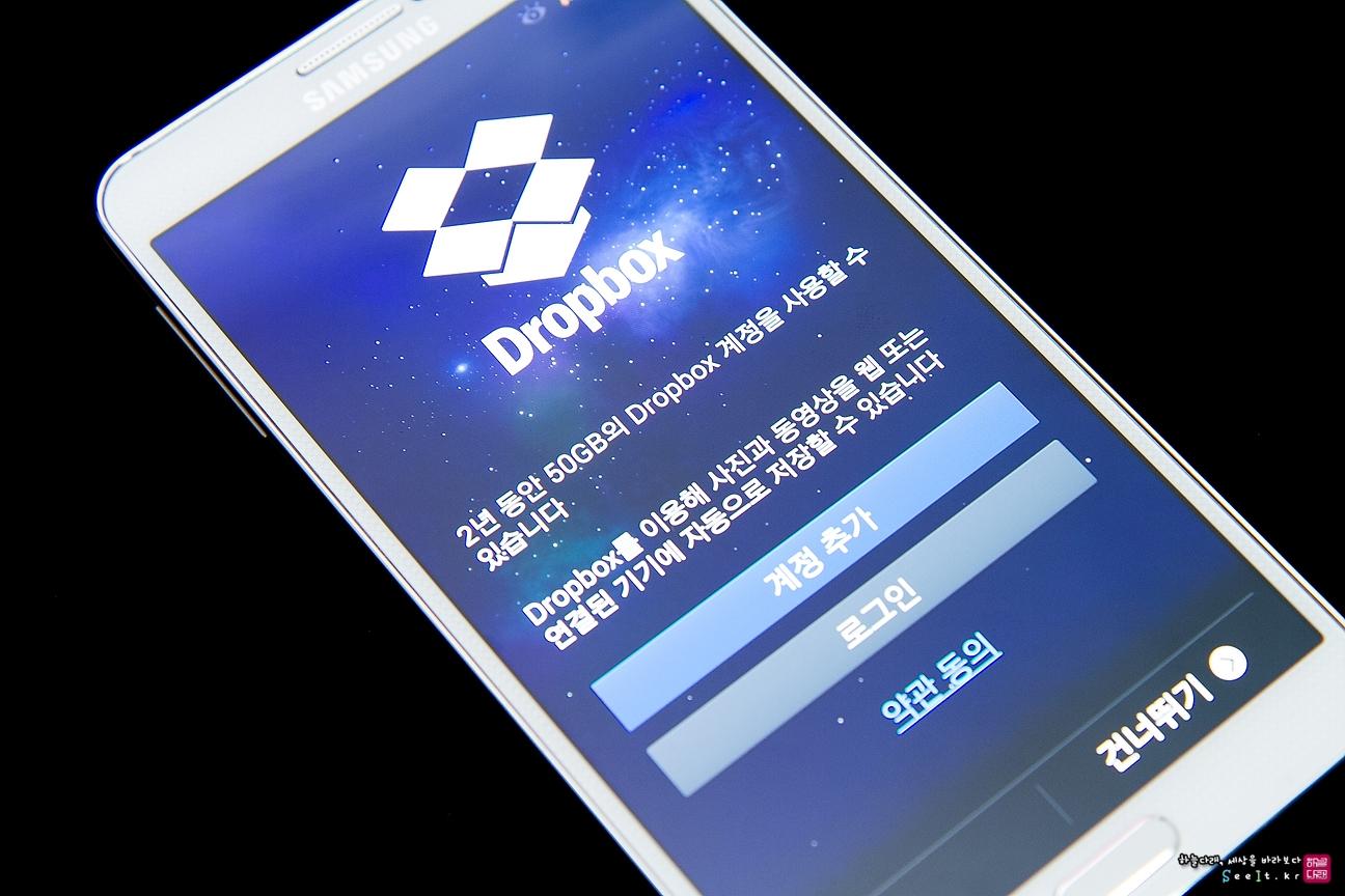 삼성 스마트폰 사용자는 2년 동안 50GB의 드롭박스 용량을 사용할 수 있습니다.