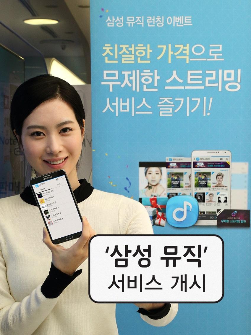 삼성전자 모델이 서울 삼성동 코엑스 갤럭시존에서 '삼성 뮤직' 서비스 런칭을 소개하는 모습입니다.