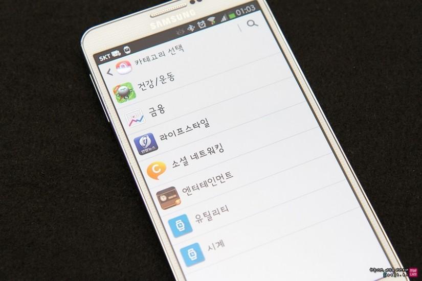 갤럭시기어에 설치 가능한 앱들을 카테고리별로 분류한 이미지입니다.