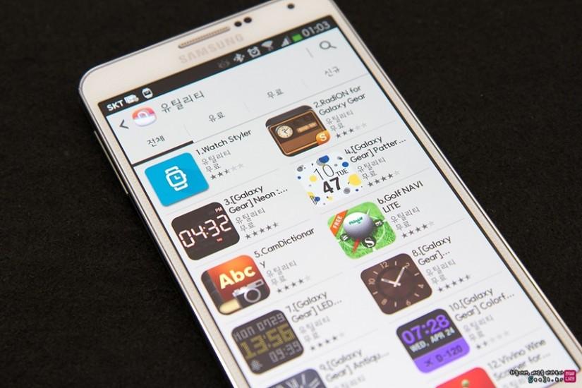갤럭시기어에 설치 가능한 앱들이 카테고리별로 분류된 이미지입니다.