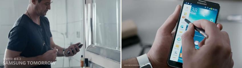 로빈 시크가 갤럭시 노트 3를 사용하는 사진입니다.
