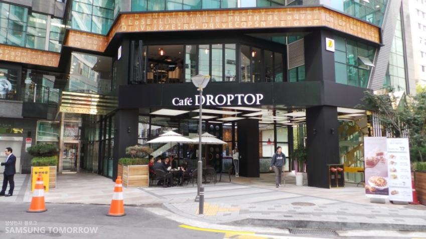 cafe DROPTOP