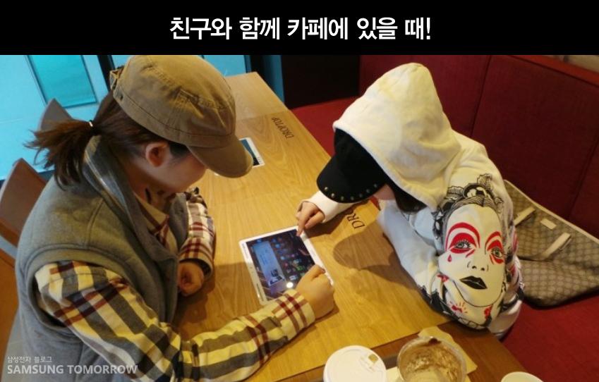 친구와 함께 카페에 있을 때! 두 친구가 터치탁을 이용하고 있습니다.