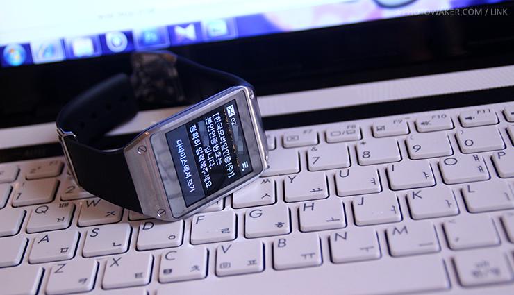 갤럭시 기어의 메시지 확인창입니다.