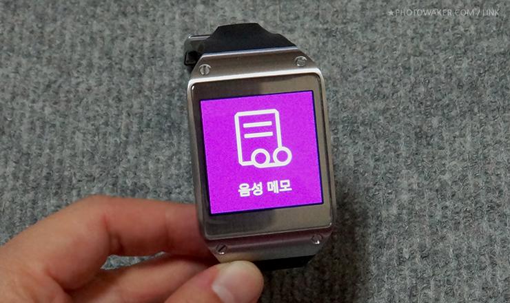 갤럭시 기어의 음성 메모 실행 화면입니다.