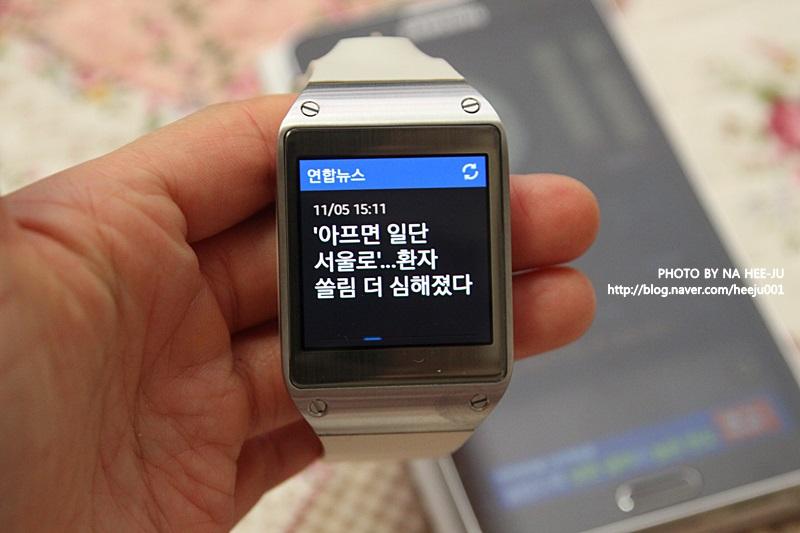 갤럭시 기어 용 연합뉴스 앱입니다.
