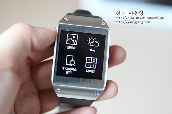 갤럭시 기어의 앱 UI입니다.