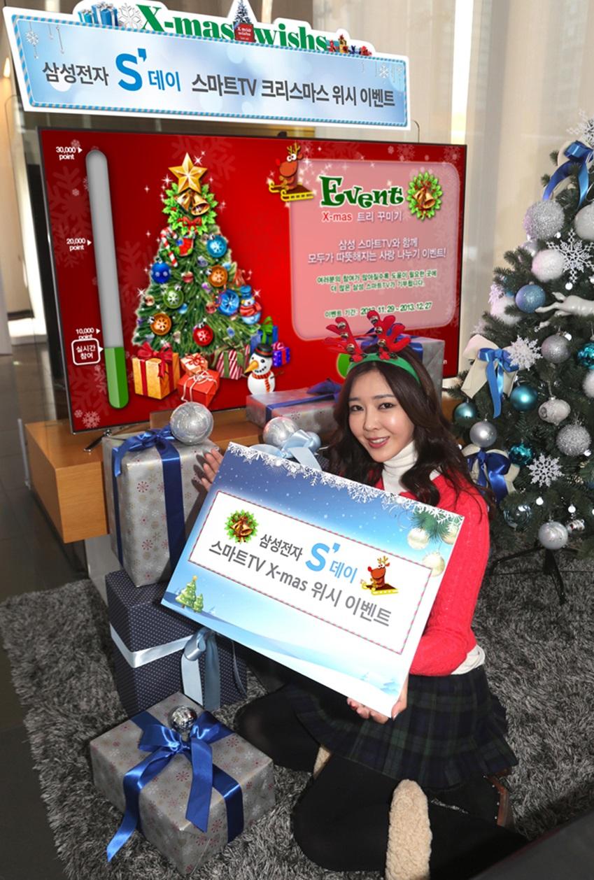 삼성전자 모델이 삼성스마트 TV앞에서 삼성전자 S'데이 스마트TV 크리스마스 위시 이벤트를 홍보하고 있습니다.