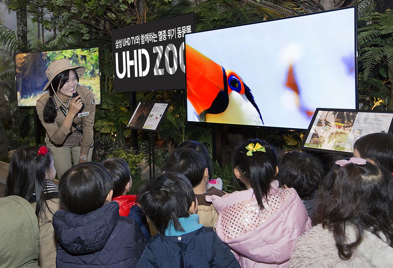 '삼성 UHD TV와 함께 하는 멸종위기동물展'을 방문한 어린이들이동물들에 대한 설명을 듣고 있다.