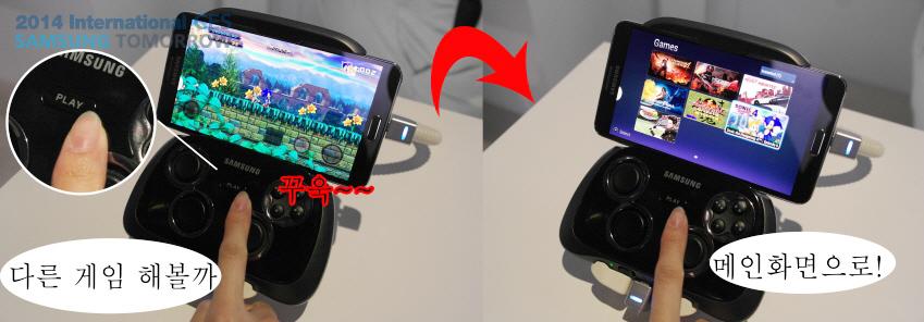 삼성스토리텔러 제경이가 모바일콘솔에 있는 PLAY 버튼을 누르고 있습니다. 다른게임 해볼까 꾸욱~ 메인화면으로!