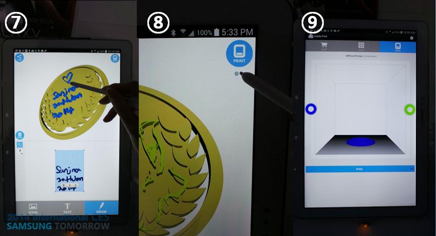 3D 프린팅 앱에서의 디자인을 끝마쳤스비낟.