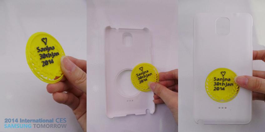 갤럭시 노트의 3D 프린팅 앱으로 만든 세상에 하나밖에 없는 3D 스마트폰 케이스입니다.