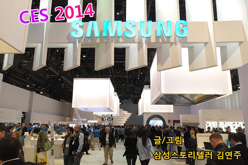 CES 2014 SAMSUNG