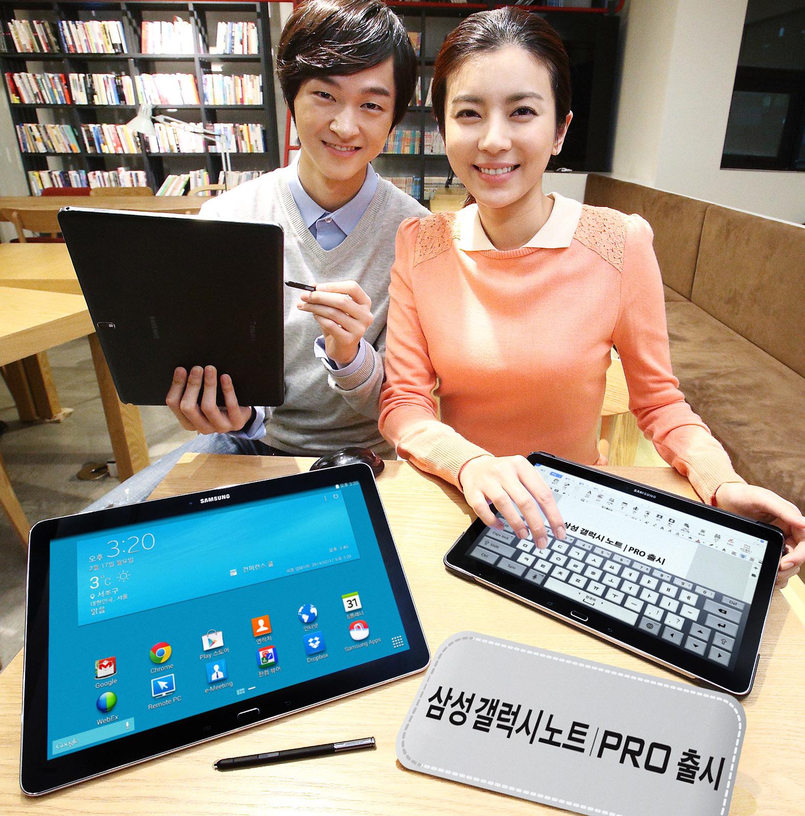 '갤럭시 노트 프로(GALAXY Note PRO)'를 국내 시장에 출시