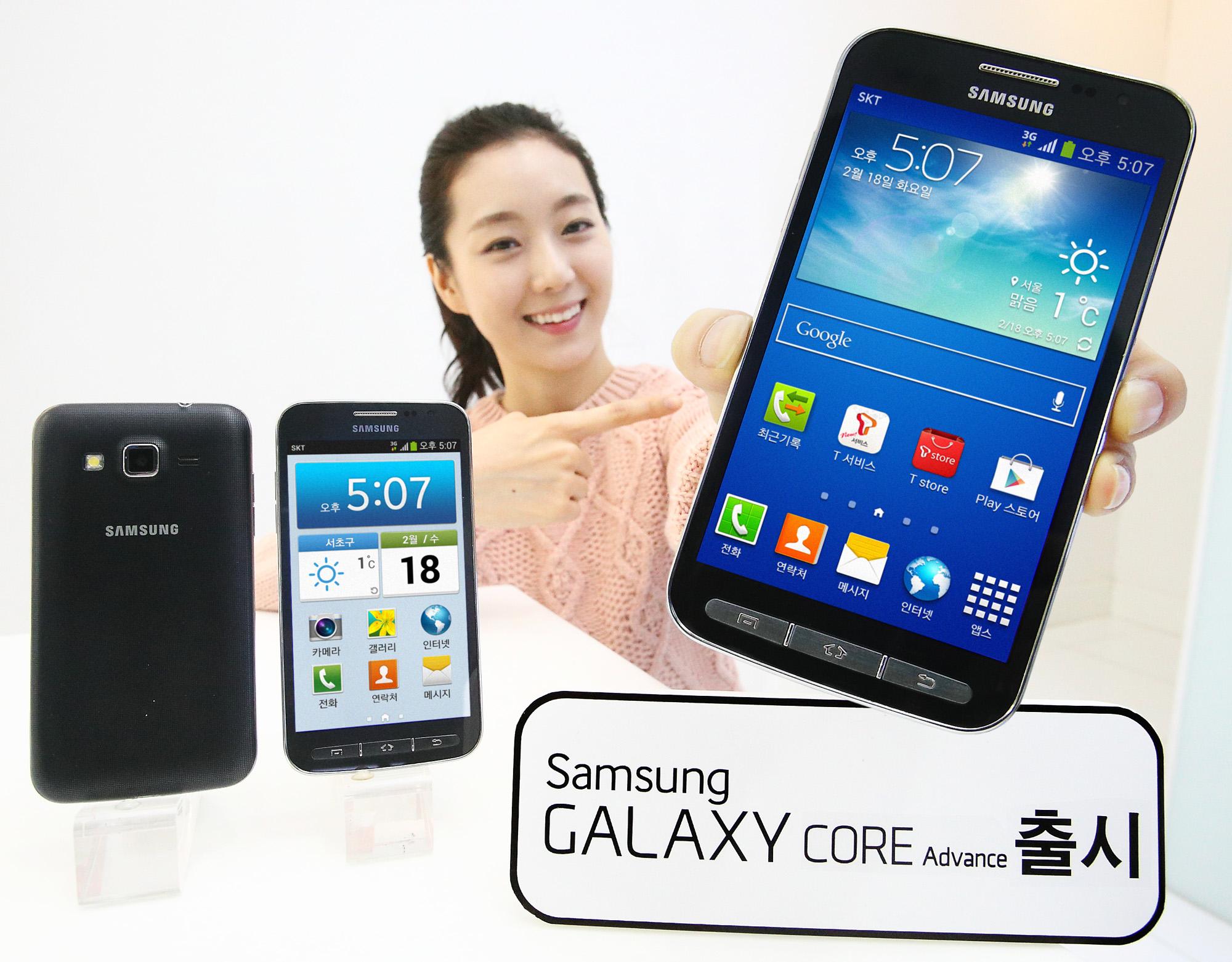 쉬운 사용성 갖춘 3G 스마트폰 '갤럭시 코어 어드밴스(Galaxy Core Advance)' 출시