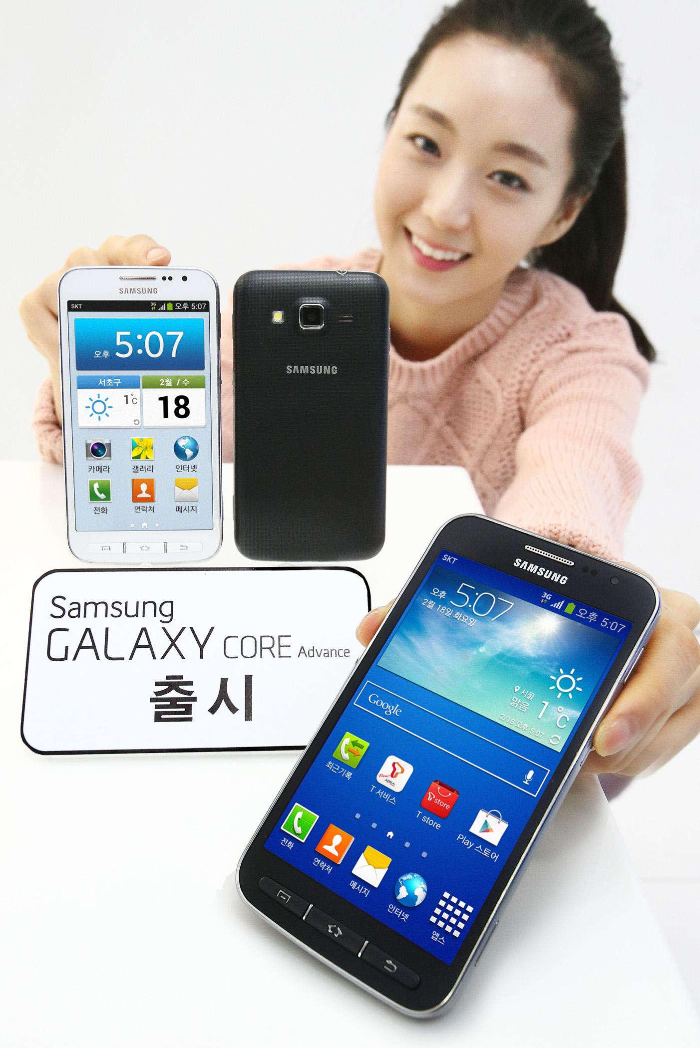 '갤럭시 코어 어드밴스(Galaxy Core Advance)'출시