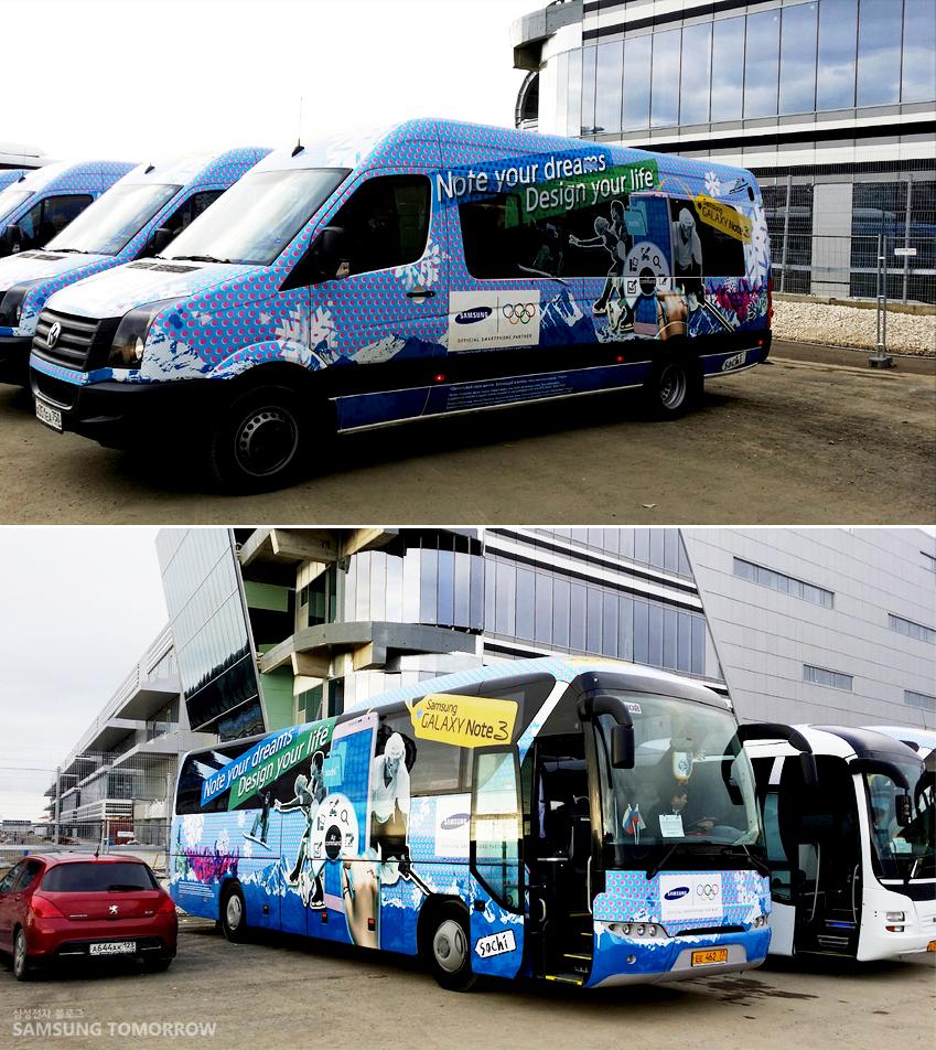 소치올림픽에서 선보인 랩핑버스입니다.