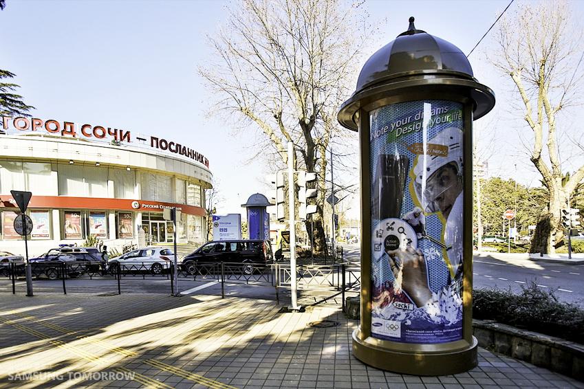 소치 시내 주요 곳곳에 설치된 소치올림픽 옥외광고입니다.