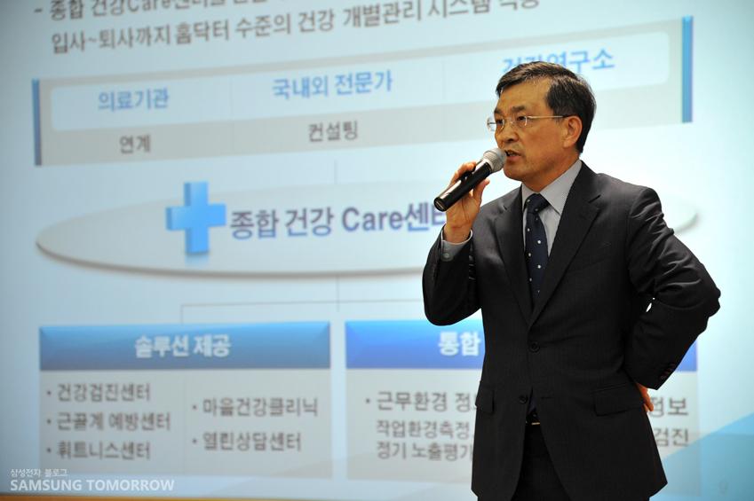권오현 부회장입니다.