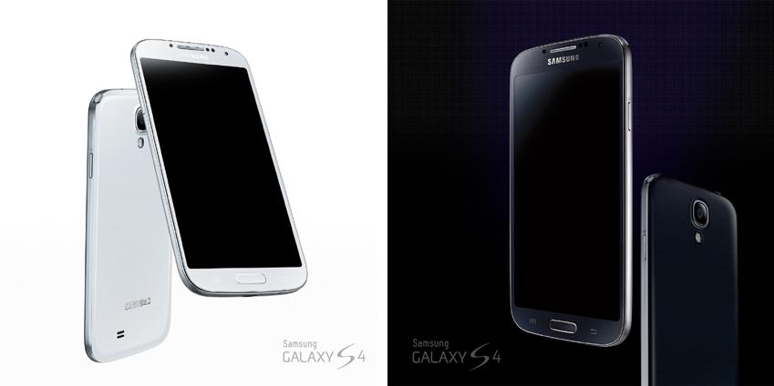 갤럭시 S4 이미지입니다.