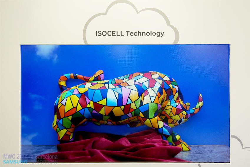 아이소셀(ISOCELL) 기술로 찍은 영상이미지입니다.
