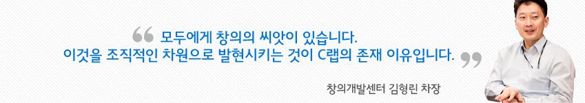 김형린 차장(1)