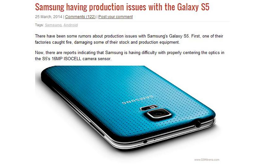 '삼성 갤럭시S5 렌즈 생산 부족설… 공급에 어려움 있을 수도'라는 제목의 기사