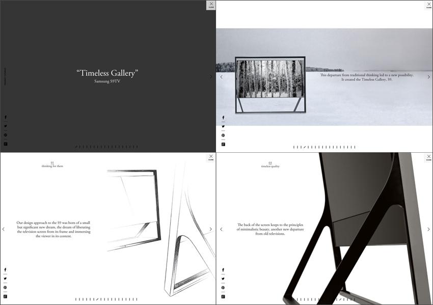 디자인삼성 Product Stories 페이지입니다.