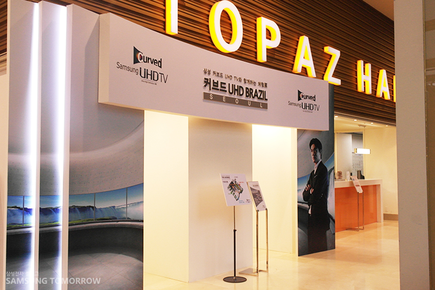 현대백화점 토파즈홀 입구입니다.