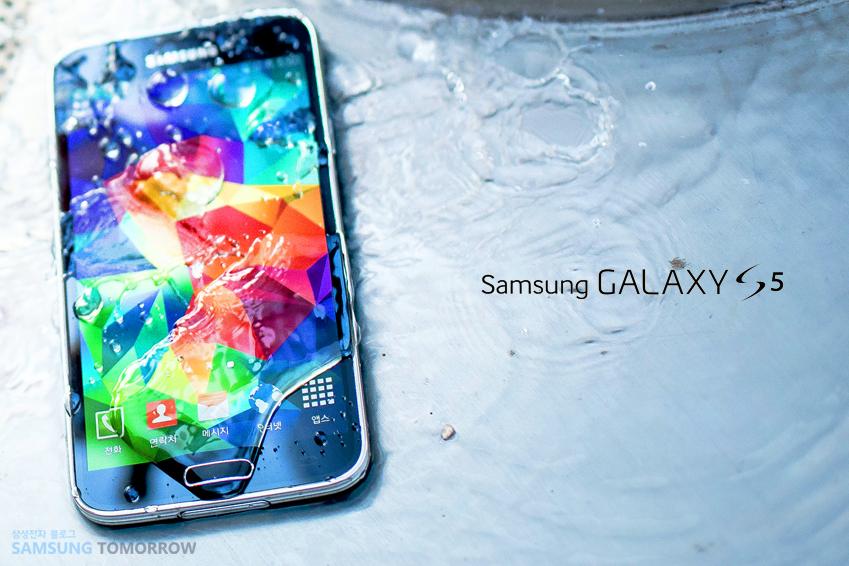 갤럭시 S5 이미지입니다.