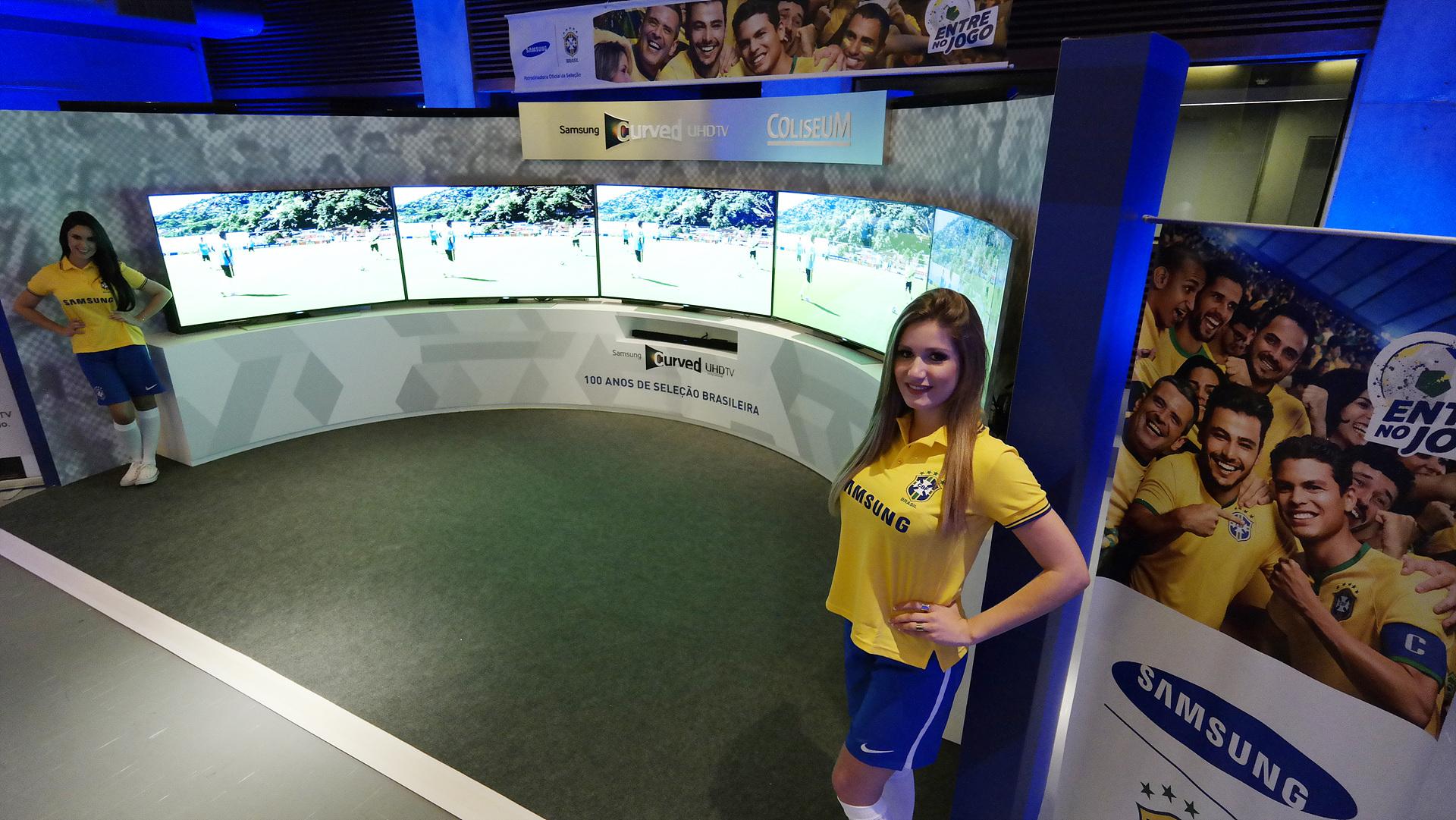 브라질축구박물관_1