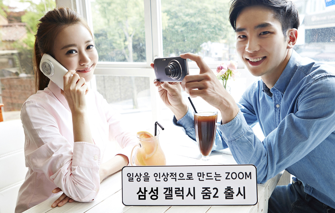 광학 10배 줌과 2070만 화소 탑재한 카메라폰 '갤럭시 줌2' 출시