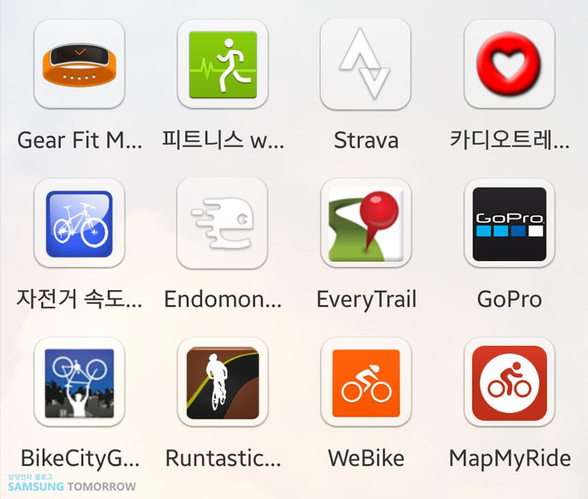 자전거 앱