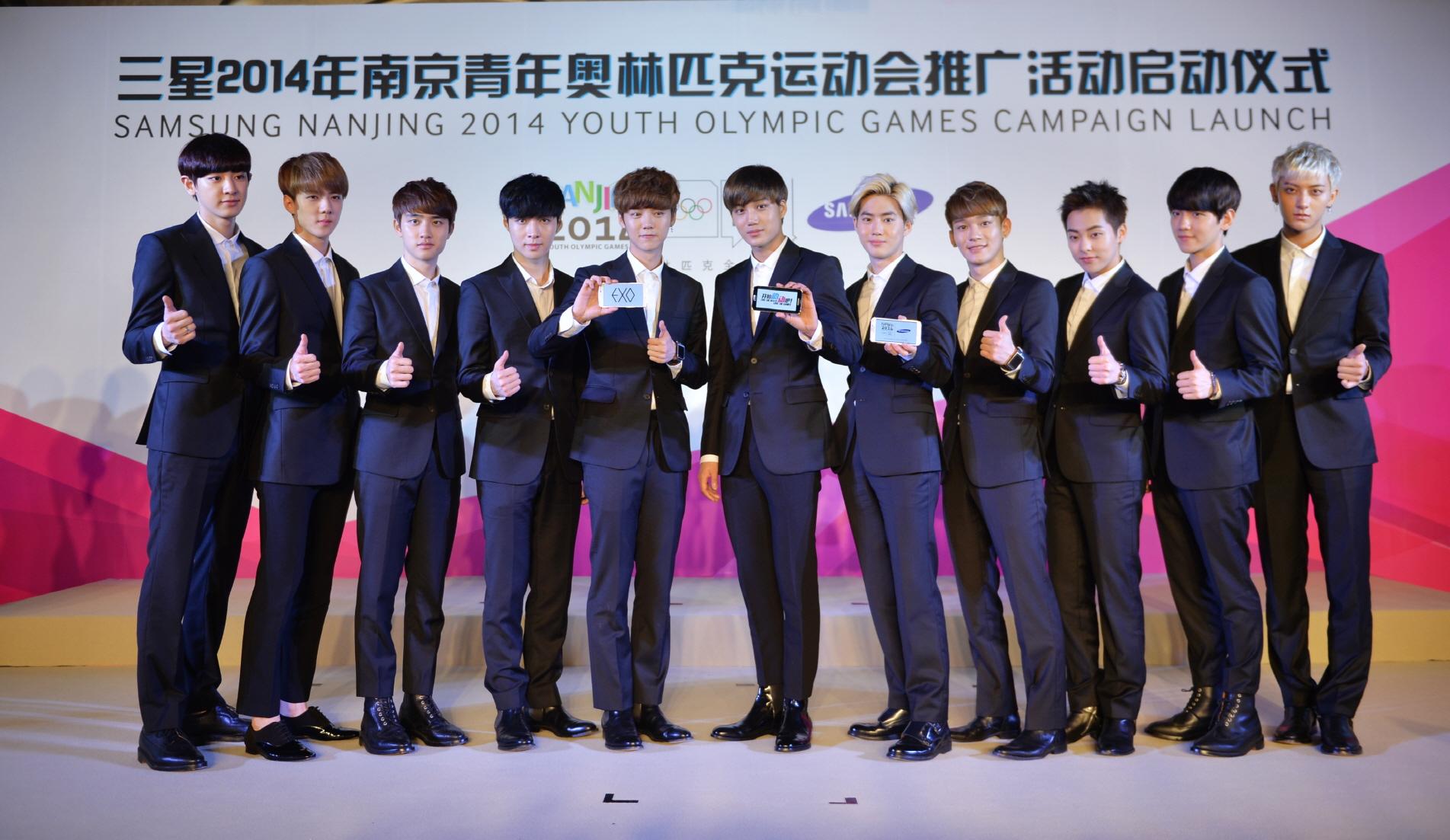 삼성전자 유스올림픽 캠페인 발표 기자회견에 홍보대사인 엑소(EXO)가 참석한 모습