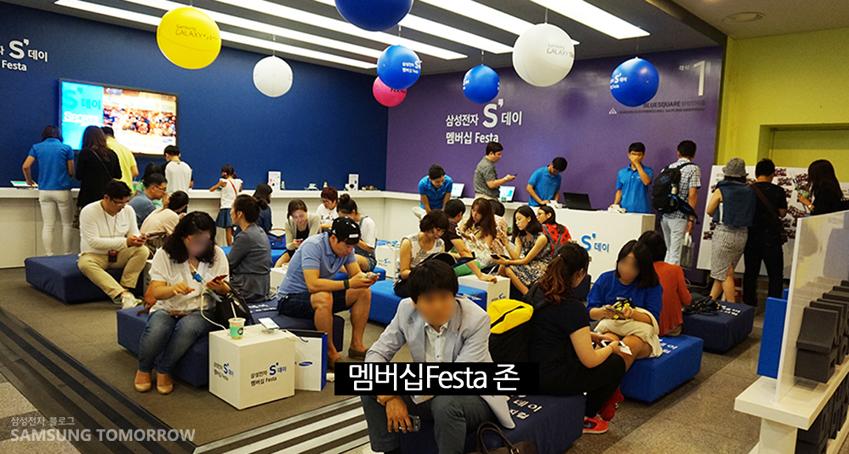 멤버십Festa존을 배경으로 옹기종기 모여있는 사람들