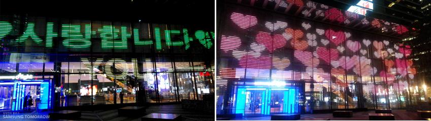 삼성딜라이트 전광판에서 프로포즈 메시지가 뜨는 사진입니다.