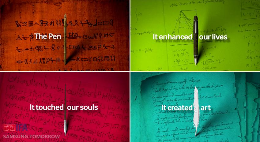 변화무쌍하게 변하는 펜 삼성 언팩 2014 예고 영상.