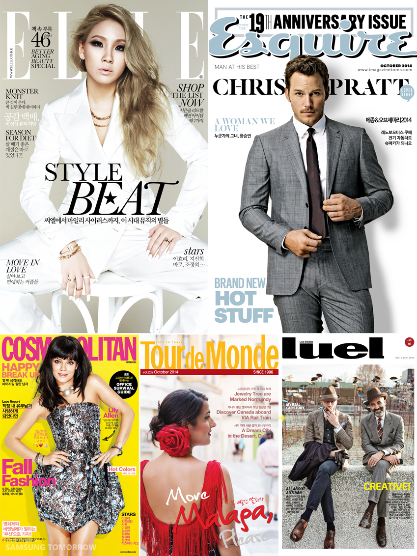 페이퍼가든에서 만날 수 있는 유명 잡지가 나열되어 있습니다. 왼쪽 상단부터 시계 방향으로 엘르, 에스콰이어, 루엘, 뚜르드몽드, 코스모폴리탄.