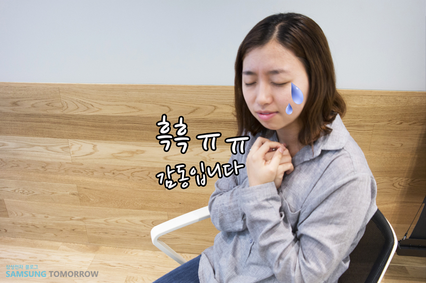 SAMSUNG NEWSROOM 삼봉사와 삼성 투모로우 솔루션 -