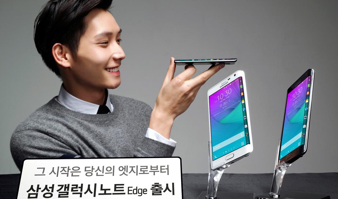 삼성전자, 혁신적 엣지 스크린 탑재한 '갤럭시 노트 엣지' 국내 출시