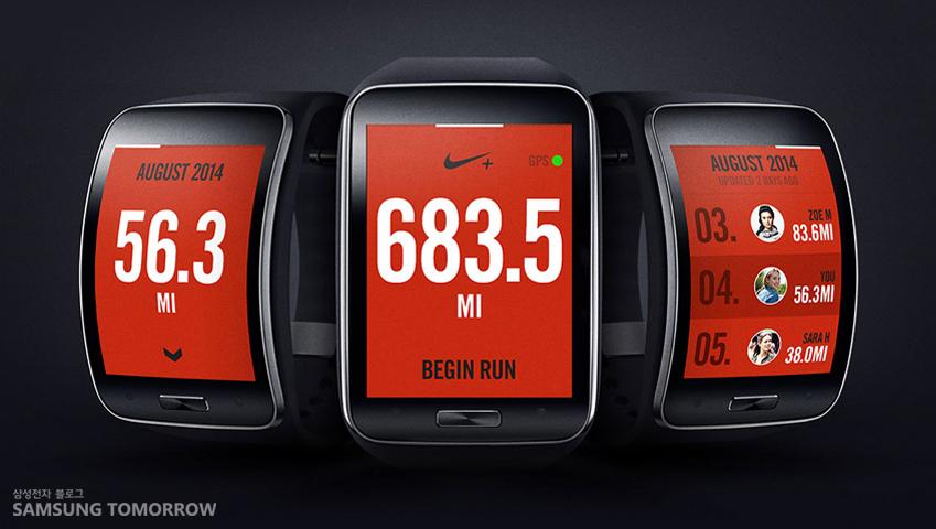 삼성 기어S 화면에 보이는 나이키 앱