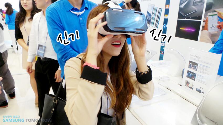 기어 VR 기능을 체험하는 사진입니다.