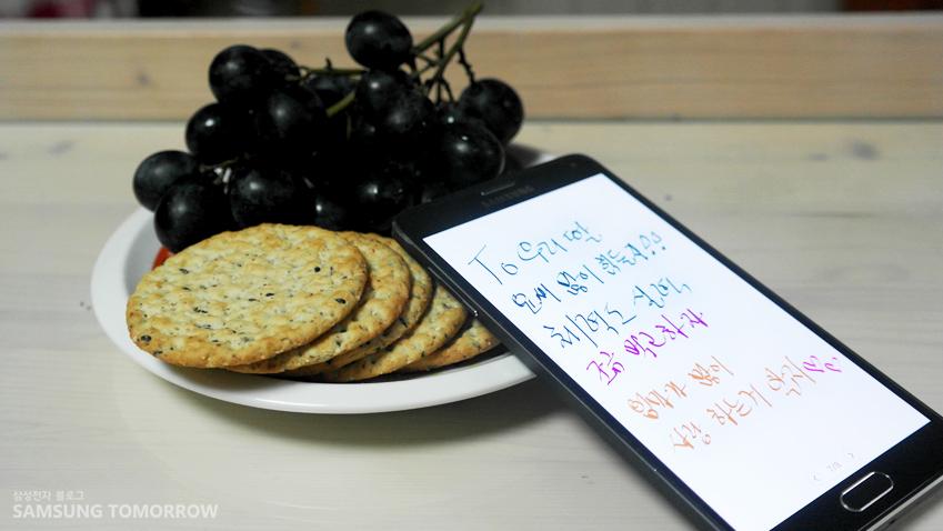 과자와 함께 갤럭시 노트4에는 엄마가 수험생에게 보내는 편지 내용이 쓰여 있습니다