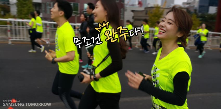 열심히 달리고 있는 재선 학생 모습입니다.